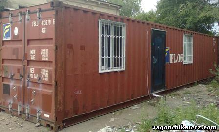 40ф контейнер жилой